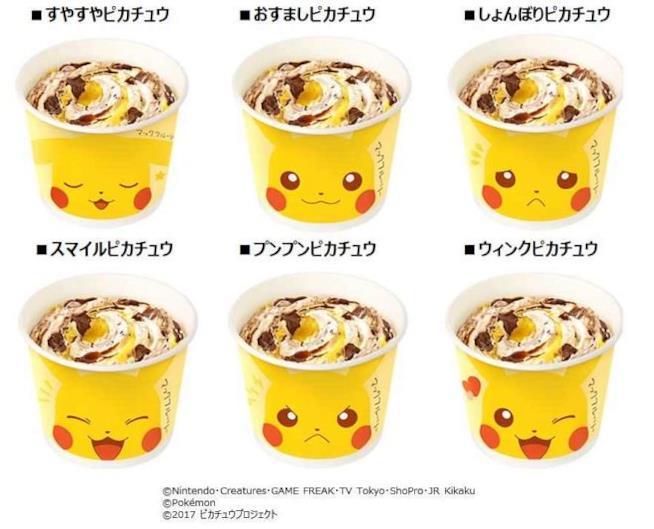 McDonald's lancia un McFlurry di Pikachu in Giappone