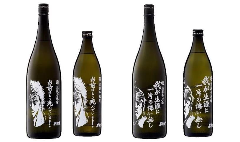 Le bottiglie di alcolici di Ken il Guerriero di Mitsukake Brewery