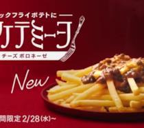 Patatine fritte con ragù di carne nel nuovo spot McDonald's per il Giappone