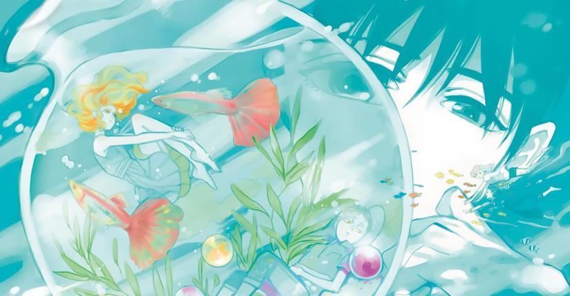 Un'illustrazione di Yuhki Kamatani