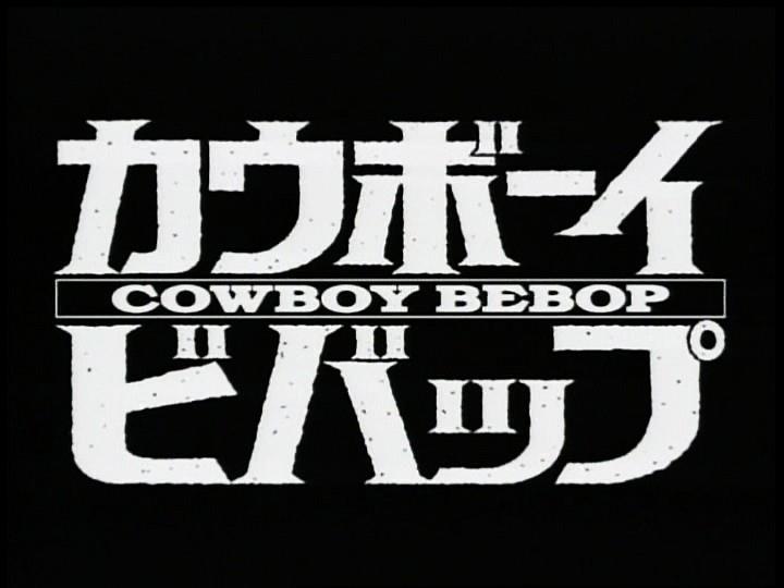 Cowboy Bebop torna in TV: il logo