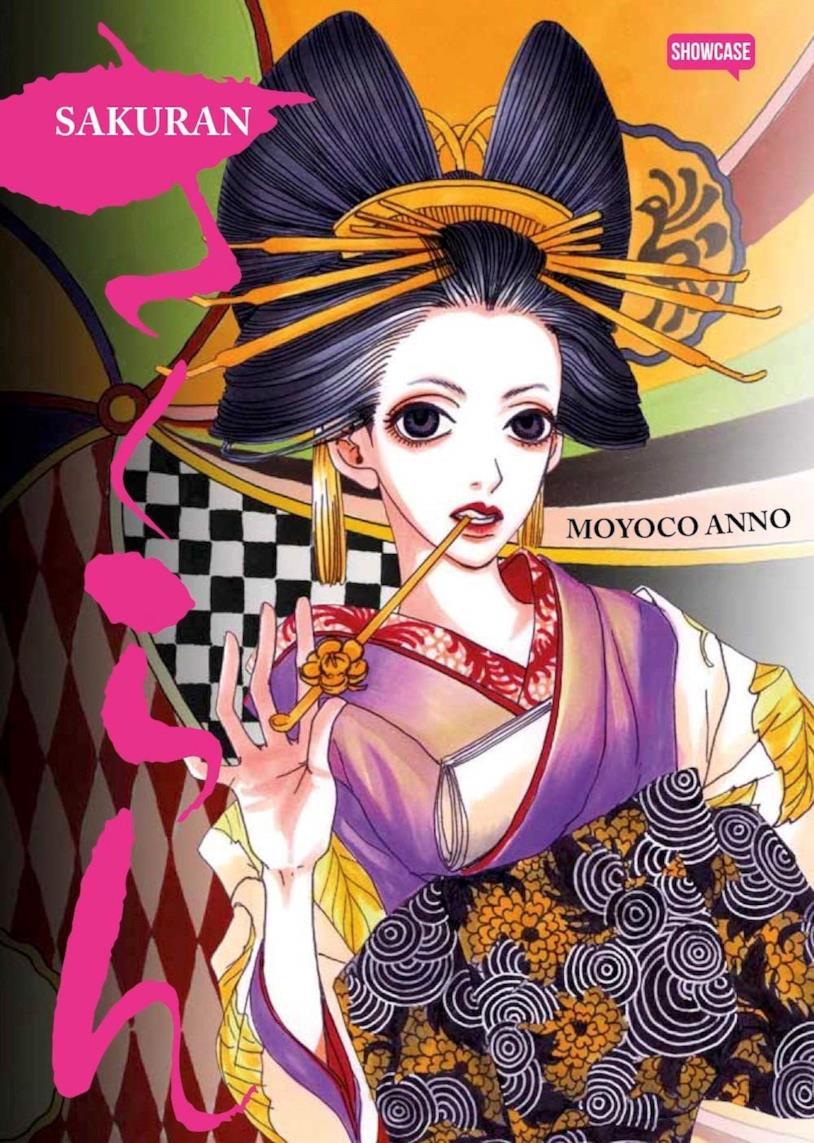 La copertina di Sakuran