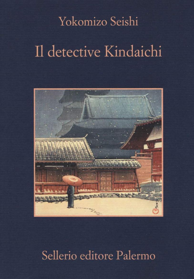 La copertina di Il detective Kindaichi