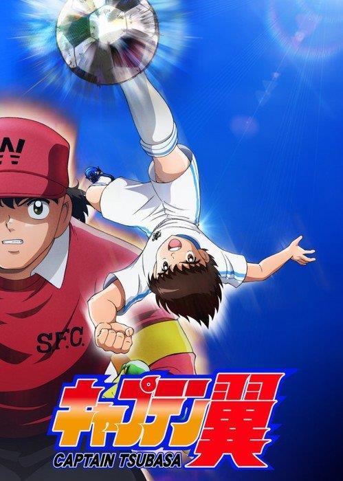 Il poster del nuovo anime di Holly & Benji