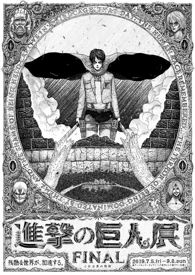 Eren poster mostra Attack on Titan