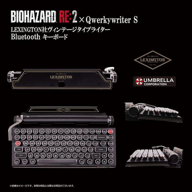 Una macchina da scrivere nella Premium Edition di RE2 Remake