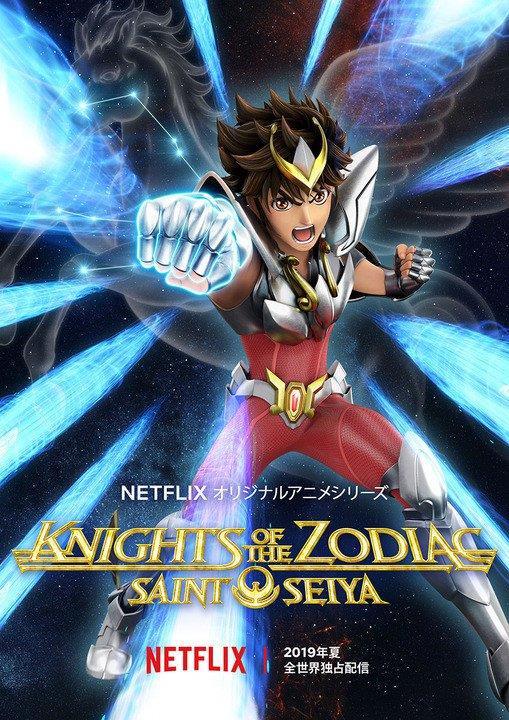Saint Seiya Netflix