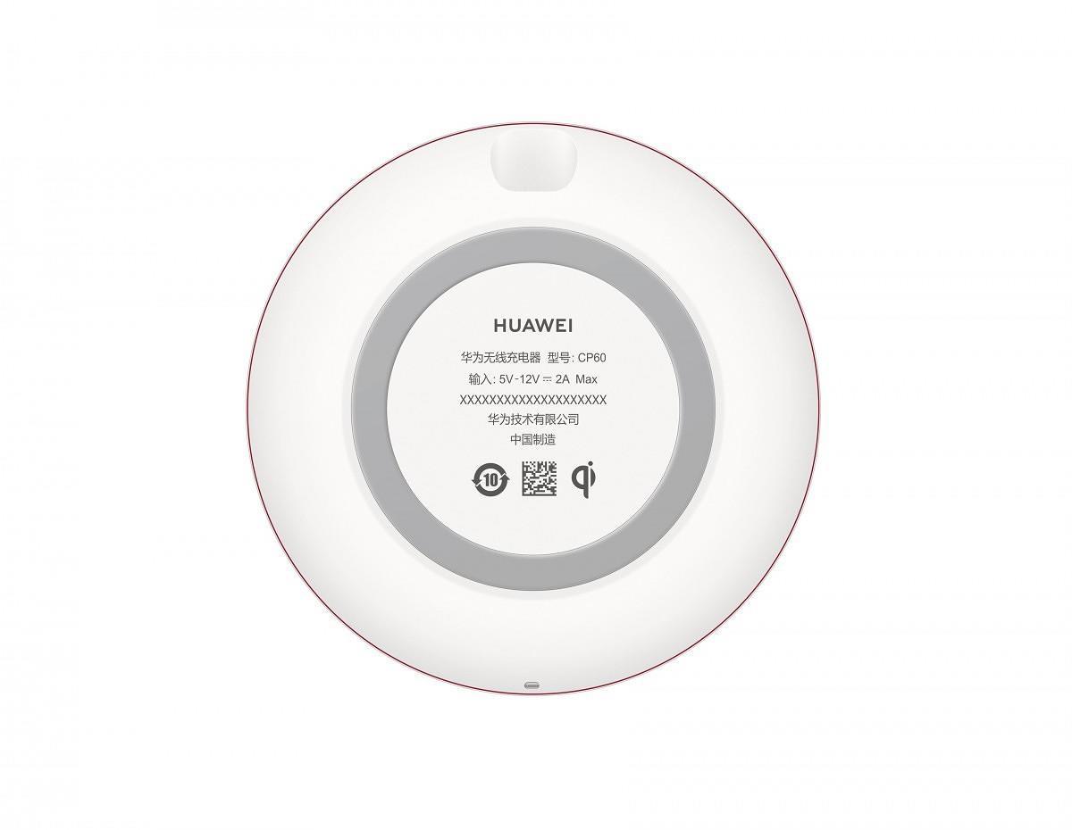 Informazioni della base di ricarica wireless di Huawei