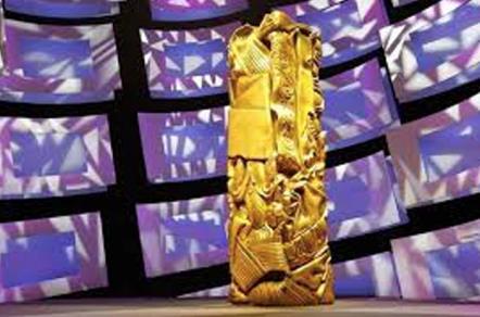 Un trofeo assegnato ai César Awards