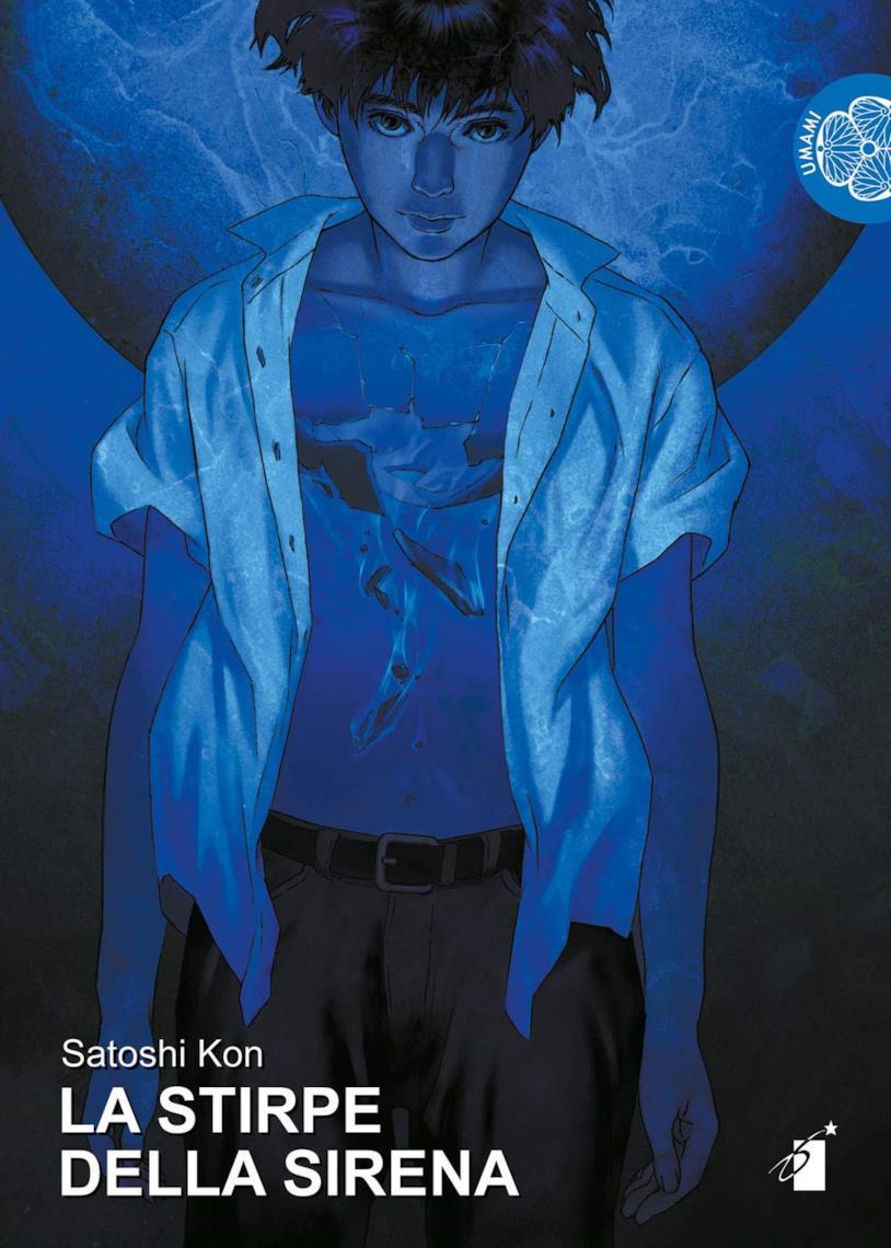 La copertina di La stirpe della sirena