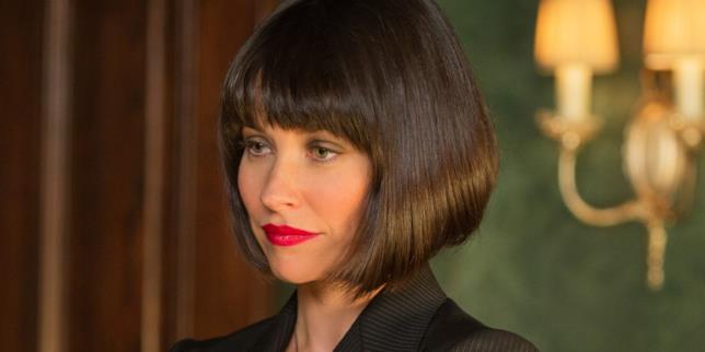 Evangeline Lilly nel ruolo di Hope van Dyne