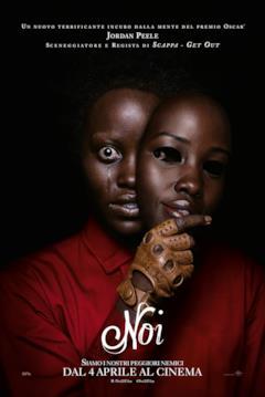 Lupita Nyong'o e il suo doppio volto