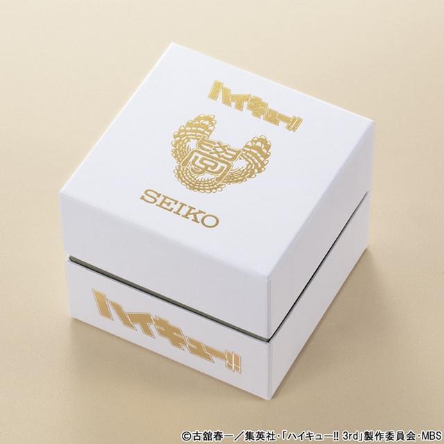 Box orologi Seiko