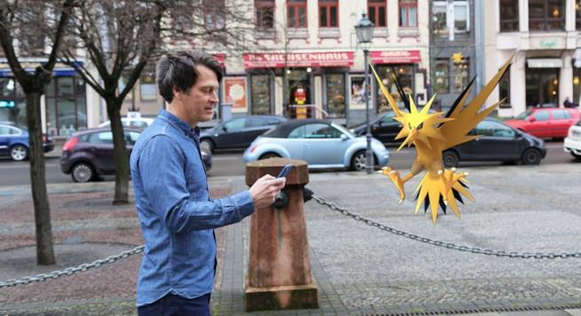 Il CEO di Niantic cattura un Pokémon leggendario