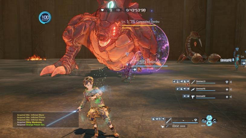 SAO Fatal Bullet Boss Battle