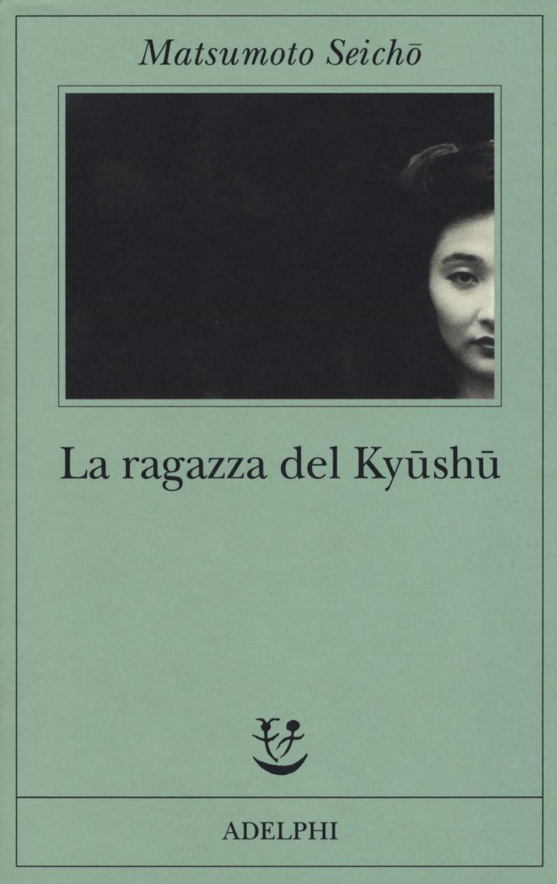 La copertina di La ragazza del Kyūshū