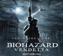 Il poster teaser di Resident Evil: Vendetta.
