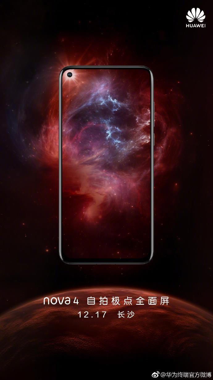 Immagine promozionale per il lancio di Huawei Nova 4
