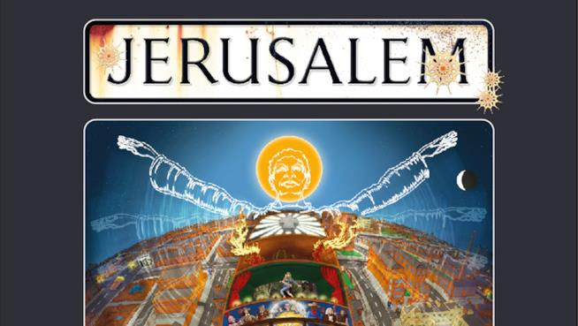 Un dettaglio della copertina di Jerusalem