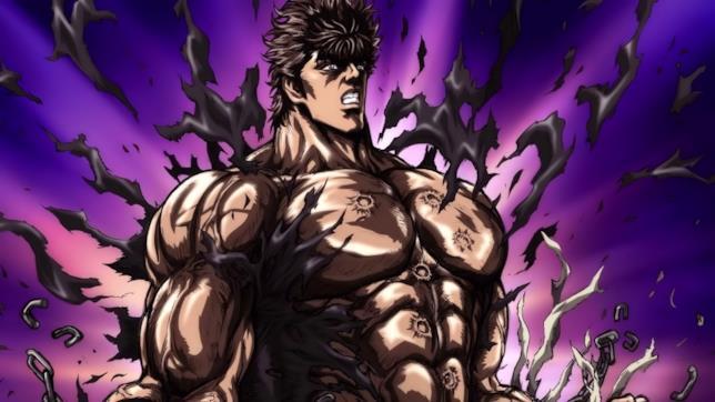 La furia di Ken il Guerriero