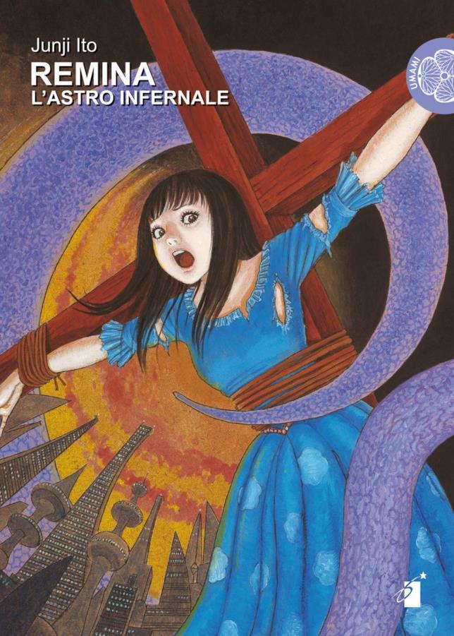 La copertina di Remina