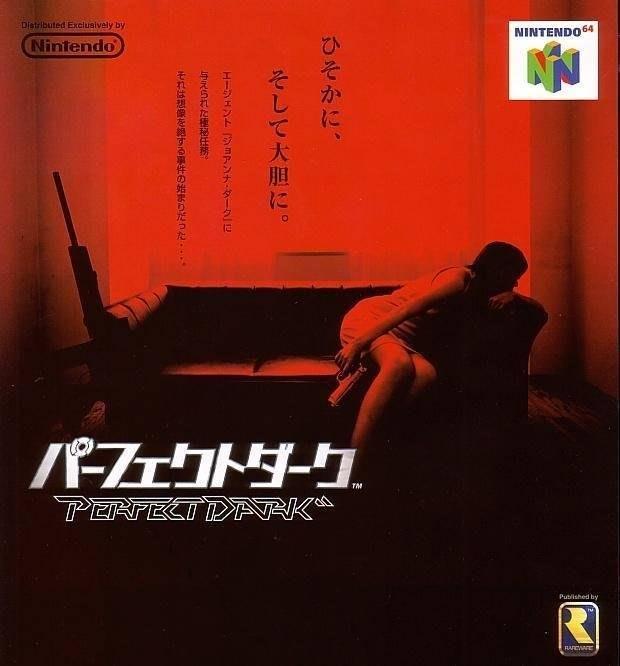 Perfect Dark uscì nel 2000 solo su N64
