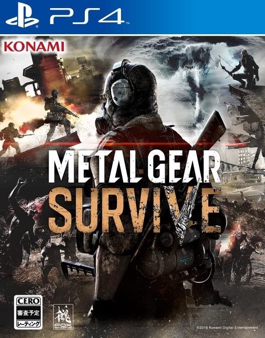 Metal Gear Survive in uscita il 22 febbraio 2018