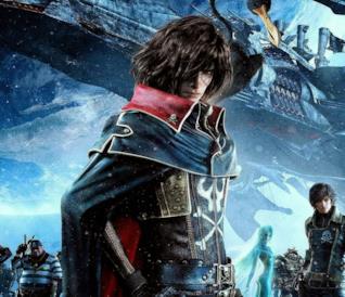 I personaggi di Capitan Harlock