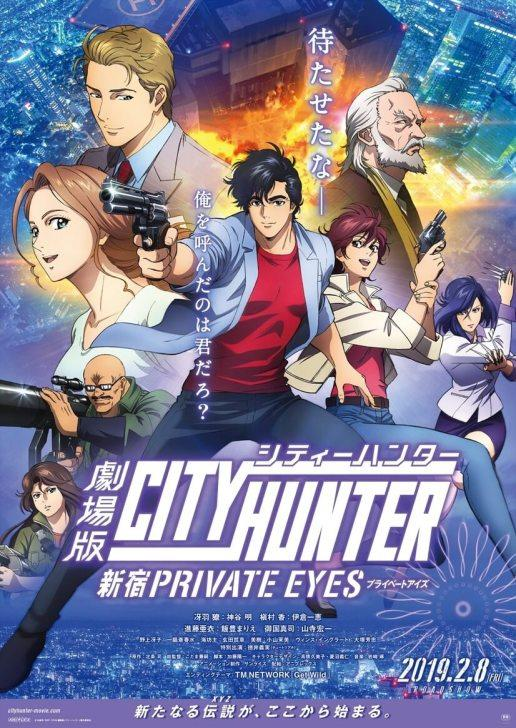 City Hunter Shinjuku Private Eyes poster