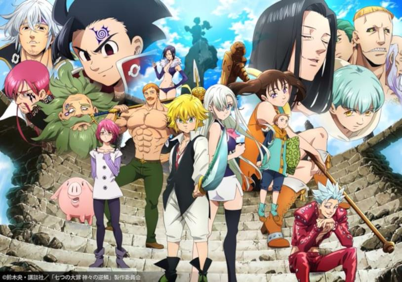 The Seven Deadly Sins anime