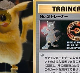 Le poste perdono la card rara dei Pokémon venduta per 60mila dollari