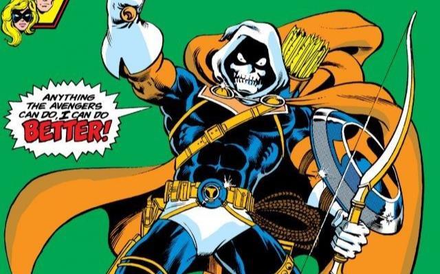 Dettaglio della cover di Avengers #196