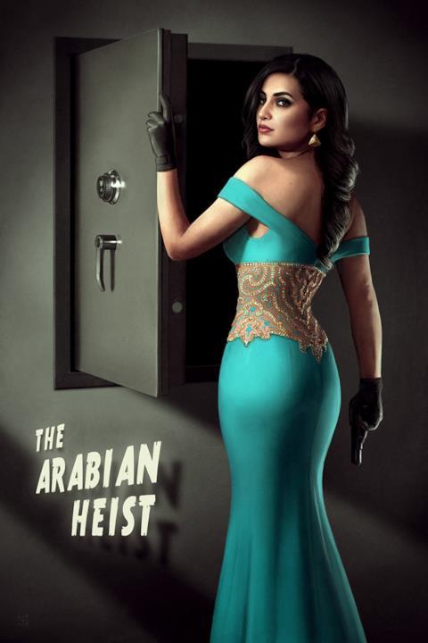 Jasmine in versione film noir
