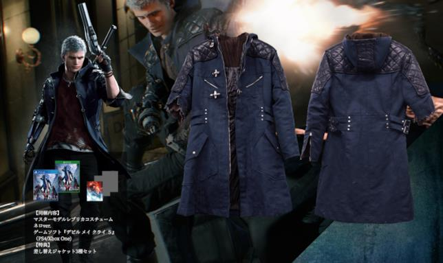 DMC 5 Nero Limited