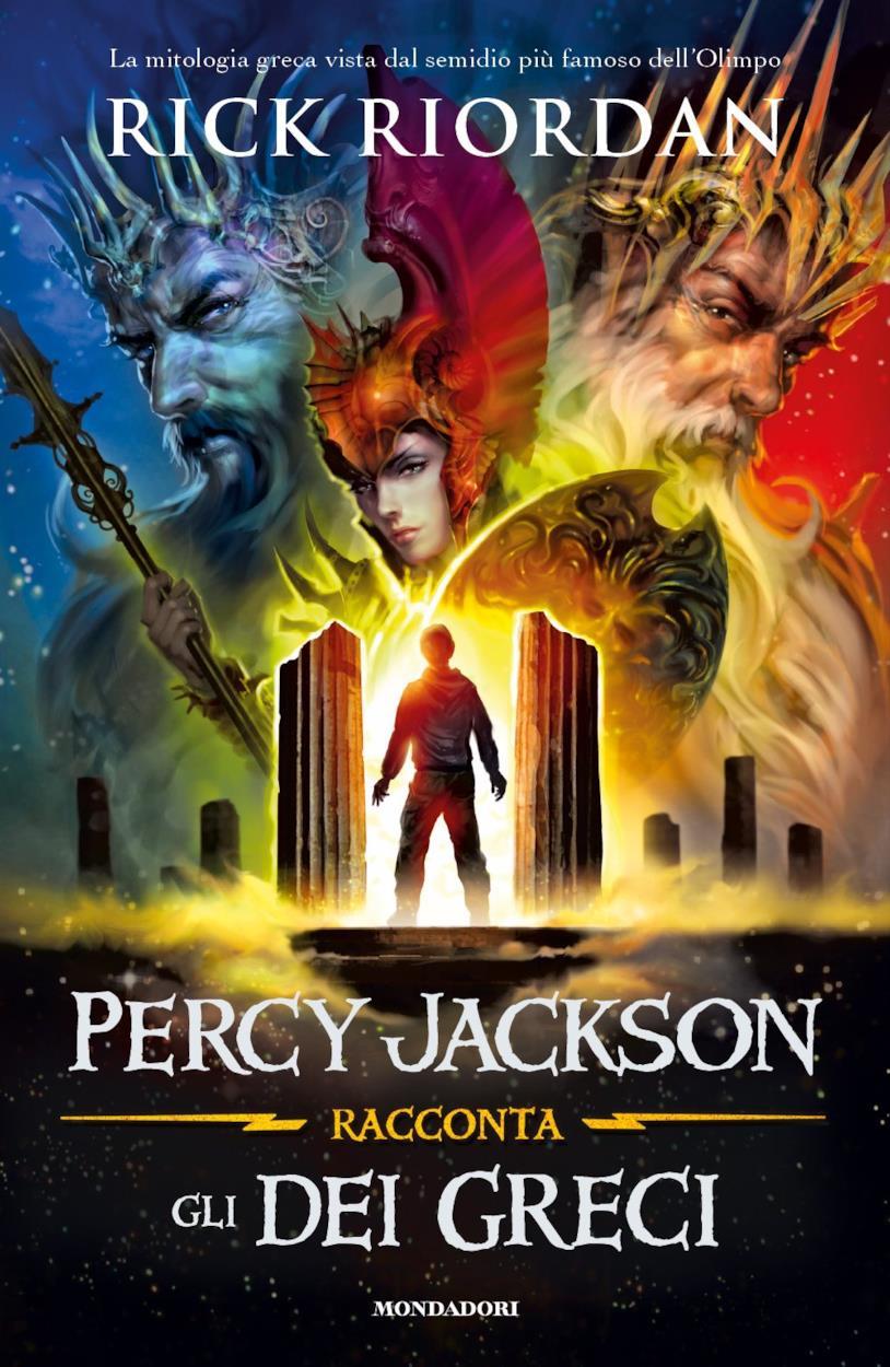 Il volume supplementare Percy Jackson racconta gli dei greci
