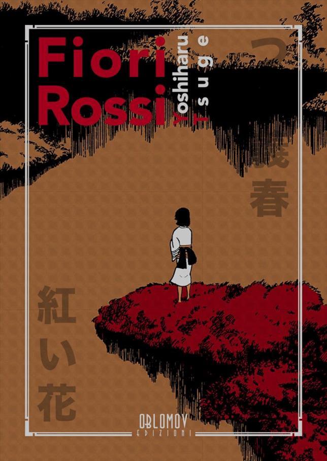 La copertina di Fiori rossi