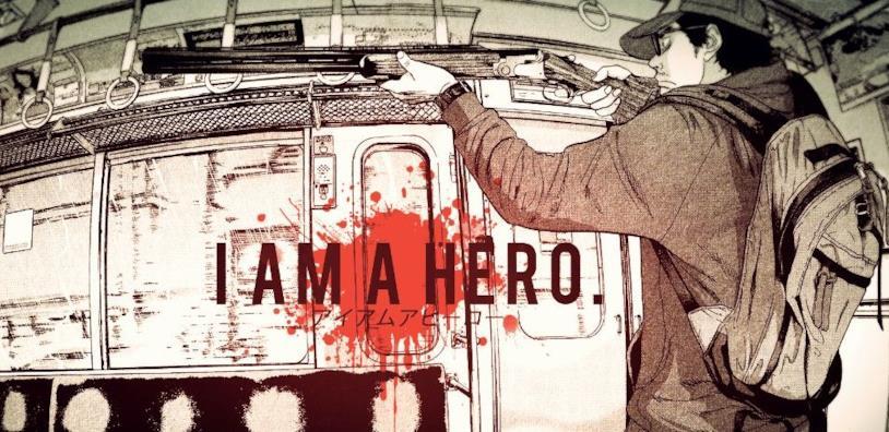 Manga horror protagonista i am a hero