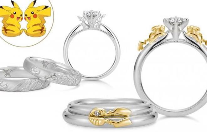 Gli anelli di fidanzamento dei Pokémon