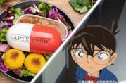 Kogoro Mori e Conan Edogawa in Detective Conan