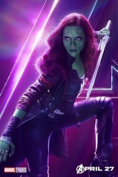 Il poster del personaggio di Gamora