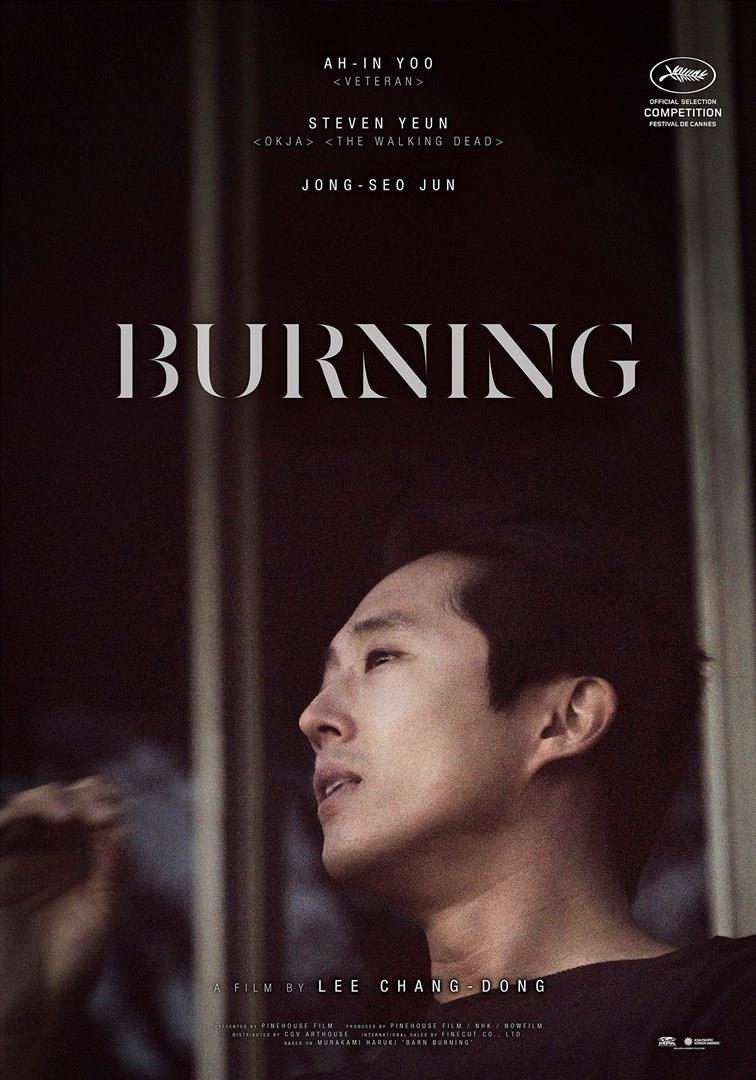 Il poster ufficiale di Burning