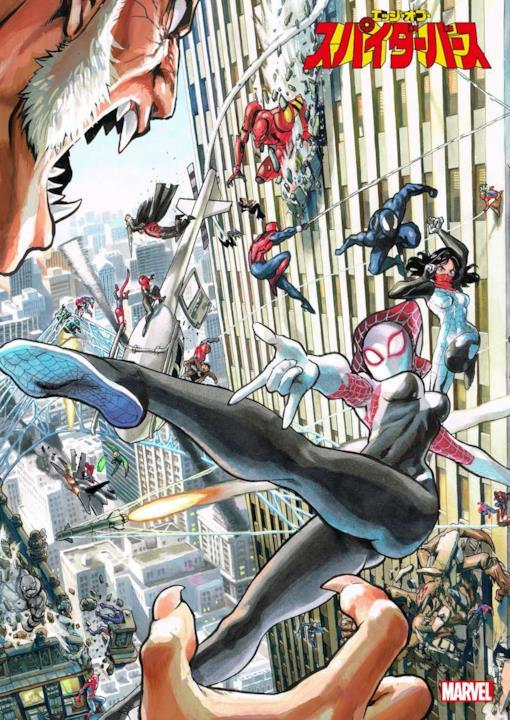 Spider-Gwen è tra gli Spider-Men disegnati da Yusuke Murata