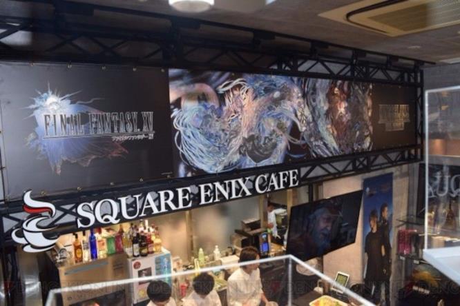 Il cartellone pubblicitario di Final Fantasy XV