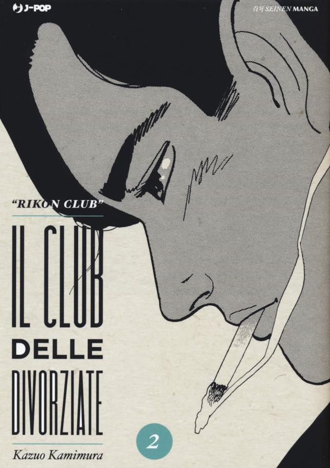 La copertina del secondo volume di Il club delle divorziate