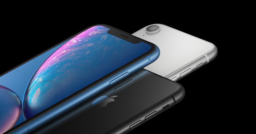 Tre bellissimi iPhone XR