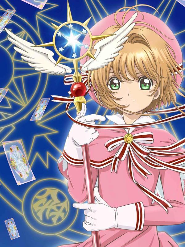 Il poster del sequel di Sakura, con la protagonista che impugna lo scettro