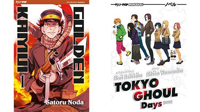 Golden Kamui e Tokyo Ghoul Days - ebook