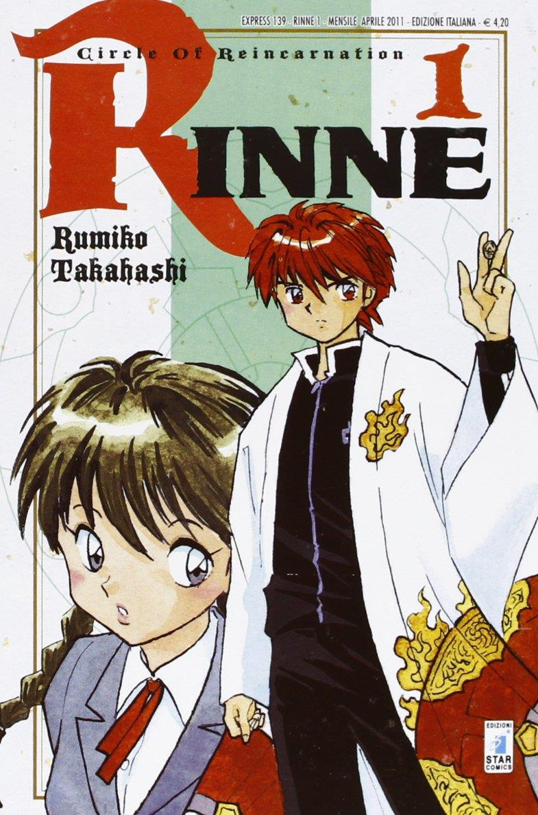 Copertina del primo volume di Rinne