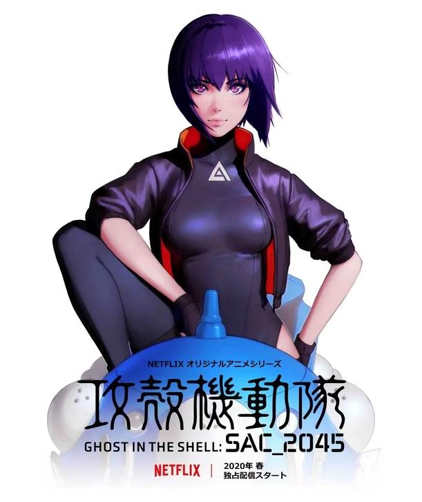 La protagonista di Ghost in the Shell: SAC_2045 con i capelli viola