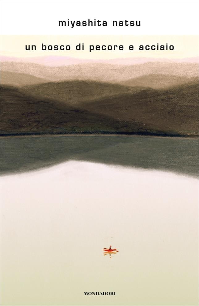 La copertina di Un bosco di pecore e acciaio